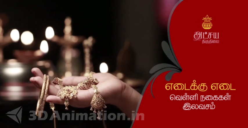 3d Animated Video Advertising For Narayanan Jeweler