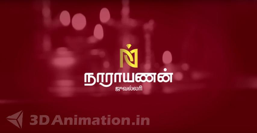 3d Video Advertising - Narayanan Jewelers